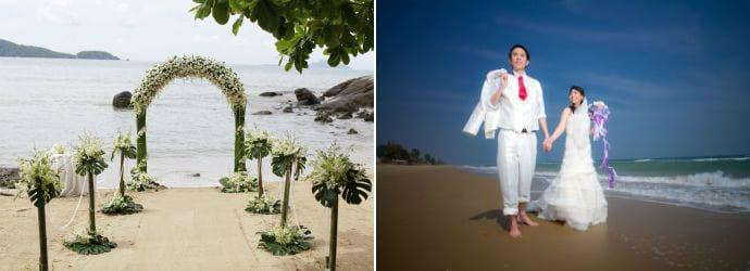 婚礼在 帕岸岛 Koh Phangan